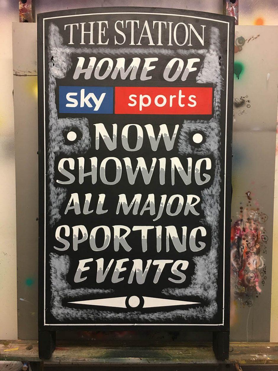 The Station – Sky Sports