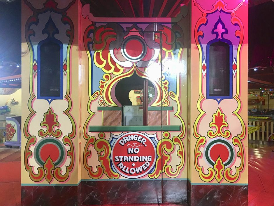 Fairground Booth – No Standing Sign